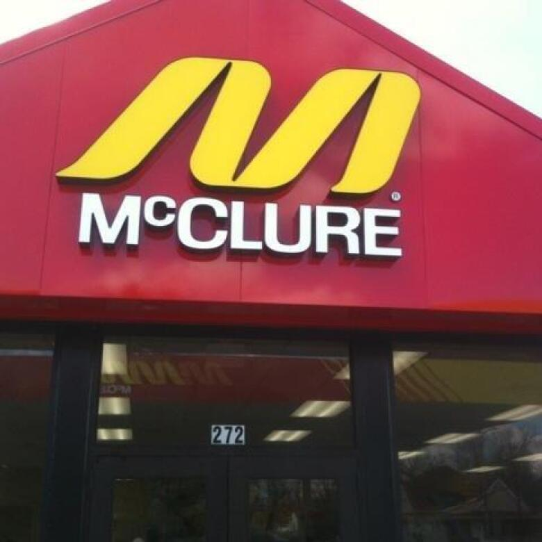 McClure Oil - South Bend, IN
